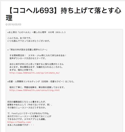 mag160203