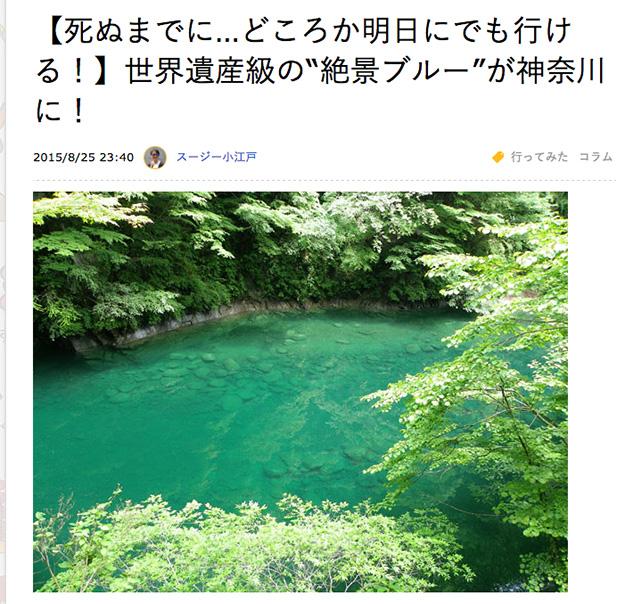 yushin_artcl